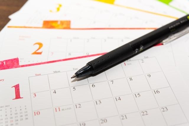 カレンダーの写真