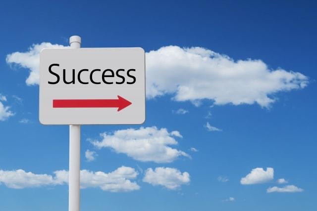 成功の看板の写真