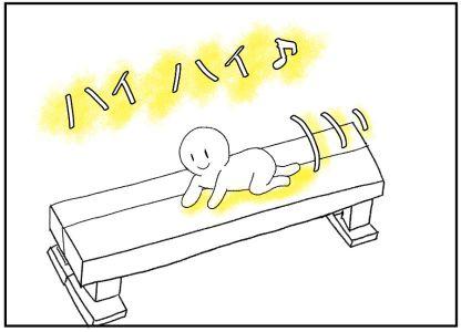 平均台をハイハイしてわたる3歳児の運動会サーキット