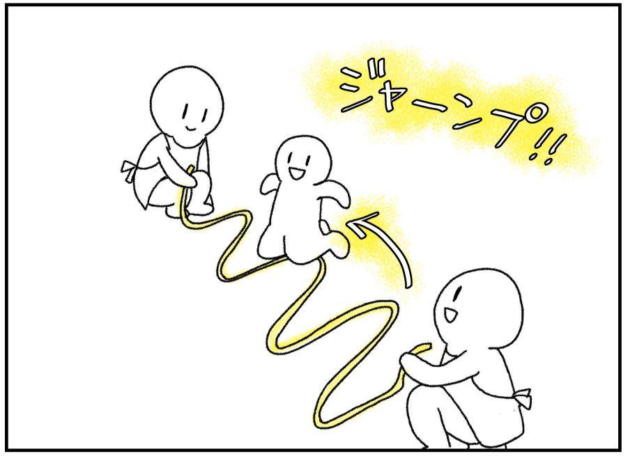 大繩ヘビをジャンプする3歳児クラスのサーキットあそび